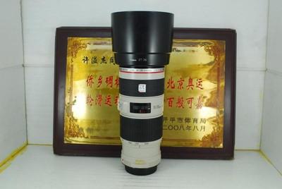 佳能 70-200 F4L IS 小小白防抖 单反镜头 长焦 红圈 可置换