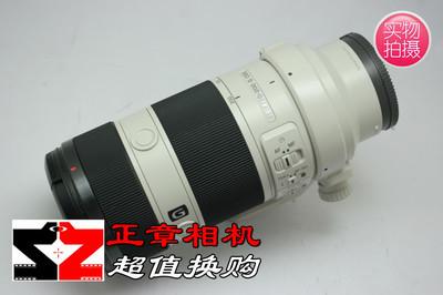 索尼 FE 70-200mm f/4 G OSS(SEL70200G) 98新