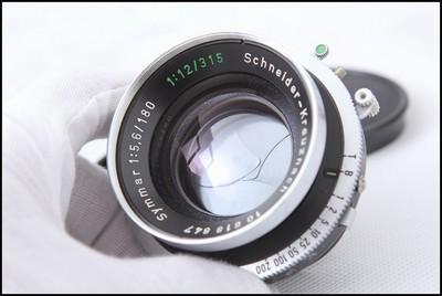 施耐德Symmar 180/5.6 大画幅座机镜头