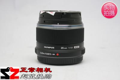 奥林巴斯 M.ZUIKO 25mm f1.8 微单定焦镜头 25 1.8 标准镜头