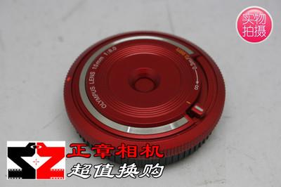 奥林巴斯 15mm f/8 15/8 红色饼干微单镜头