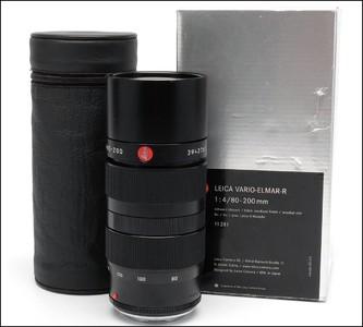 徕卡 Leica R 80-200/4 ROM 后期 39号段 银盒包装