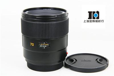 Leica/徕卡 SUMMARIT-S 70/2.5 ASPH.标准定焦S2SES006等用