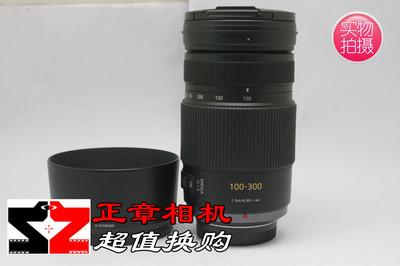 松下 LUMIX G VARIO 100-300mm f/4-5.6 MEGA O.I.S.  98-99新
