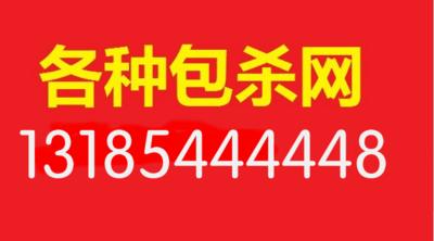 申博包杀网 1 3 1 8 5 4 4 4 4 48                 来了