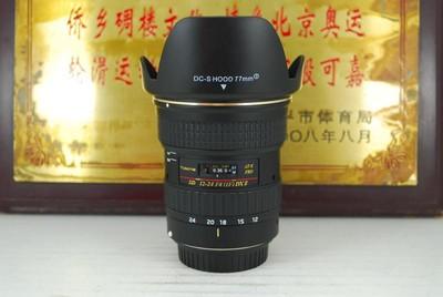 98新 佳能口 图丽 12-24 F4 II PRO 超广角 二代 单反镜头 恒圈