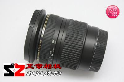 腾龙 SP AF17-35mm f/2.8-4 Di LD (A05)佳能卡口 17-35