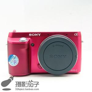 『摄影茄子』NEX-F3 粉色 #8783