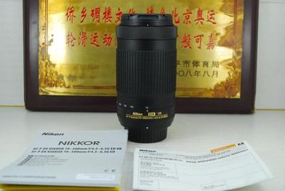 99新 尼康 70-300 F4.5-6.3G ED VR AF-P 镜头 新款防抖长焦