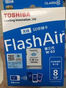 东芝 FlashAir Wireless LAN model(W-03)(8GB)无线闪存卡