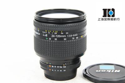 Nikon/尼康 AF 24-120/3.5-5.6D 广角变焦 自动对焦 实体现货