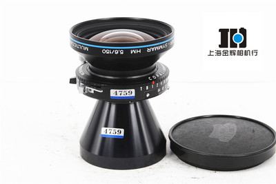 Schneider施耐德Super-Symmar150/5.6HM 篮圈镜头5X7 4X5二手现货