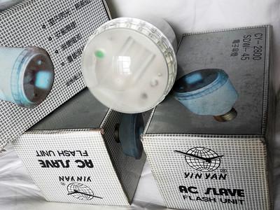 银燕电子伞灯--放大机灯泡