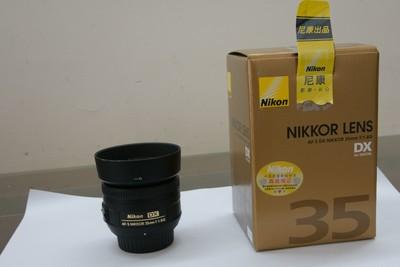 【几乎全新】尼康 AF-S DX 尼克尔 35mm f/1.8G