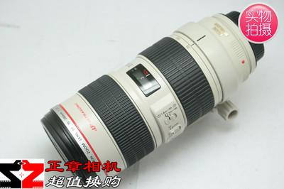 千亿国际娱乐官网首页 EF 70-200mm f/2.8L IS USM(小白IS)防抖 70-200一代