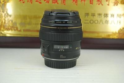 佳能 85mm F1.8 USM 单反镜头 大光圈专业定焦人像头 可置换