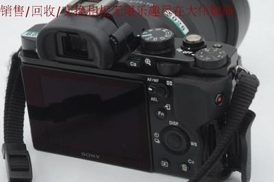 新到9成新 索尼A7R 便宜出售 可交换 编号8029