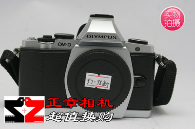 Olympus/奥林巴斯  E-M5  数码单电微单相机 银色机身 98新