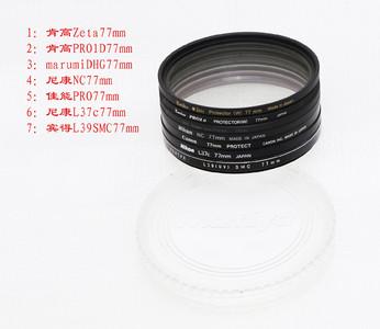 佳能/尼康等 77mm 高级UV镜