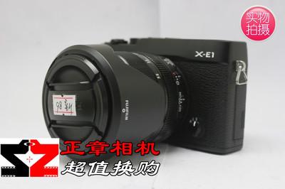 98新 Fujifilm/富士 X-E1 +18-55套机 单机xe1黑色