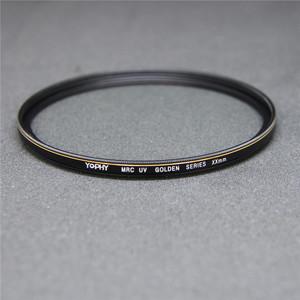 77mm HD MRC UV