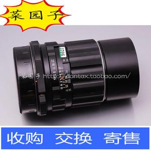 PENTAX 宾得67 6X7 67II SMC 200/4 长焦 手动 镜头