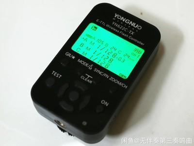 永诺YN-622引闪器 1发射2接收