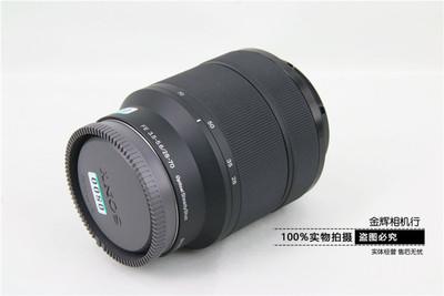 Sony/索尼 FE 28-70/3.5-5.6 OSS 全幅微单相机镜头 实体现货