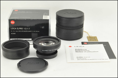 徕卡 Leica ELRPO 1:1 近摄镜 后期 银盒包装