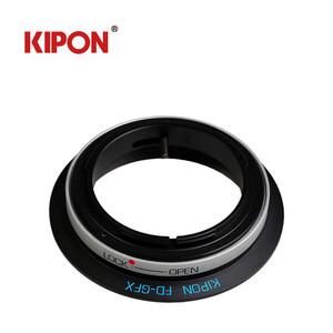 KIPON 佳能FD手动镜头转富士GFX 50s中画幅 转接环 FD-GFX