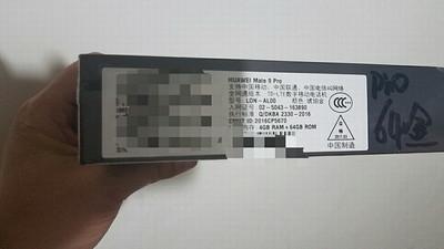原装未开封 华为Mate 9 Pro(保时捷版)64G