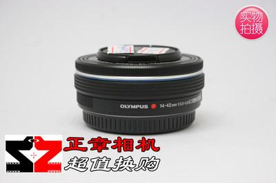 奥林巴斯 ED 14-42mm f/3.5-5.6 EZ 黑色 14-42微单镜头
