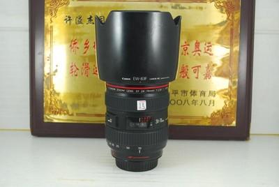 佳能 24-70 F2.8L USM 单反镜头 恒圈 红圈大三元 镜皇 可置换