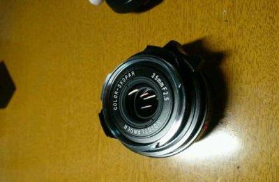 福伦达 Color-Skopar 35mm f/2.5 P II