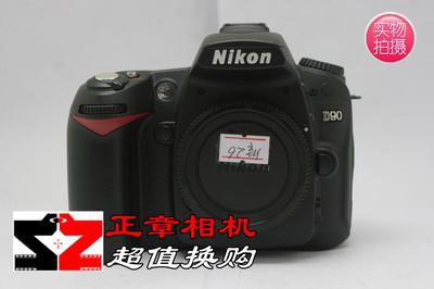 98新 Nikon/尼康 D90 二手单反相机  可置换 媲美 D7000