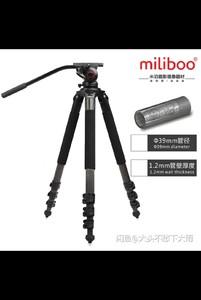miliboo铁塔MTT702B专业摄像碳纤维大脚架