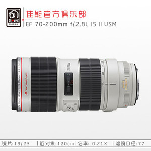 佳能 EF 70-200mm f/2.8L IS II USM佳能7D+4头