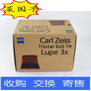 全包装新品 康泰时 蔡司 Zeiss Trootar 6X6 Lupe 3X T* 观片器