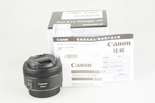 98新 佳能 EF 50mm f/1.8 STM