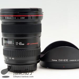 佳能 EF 17-40mm f/4L USM#3031