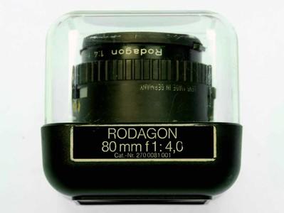 Rodagon 80/4 放大头