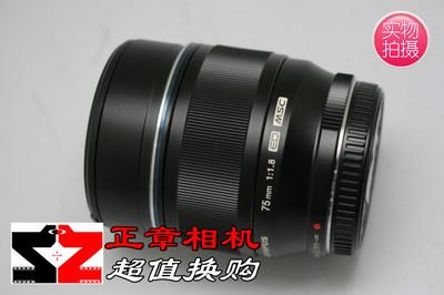 99新 黑色 奥林巴斯 M.ZD ED 75mm f/1.8 75/1.8 微单镜头