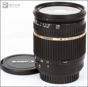 腾龙 SP AF17-50mm F/2.8 XR Di II LD (A16)镜头佳能卡口