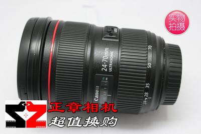 佳能 EF 24-70mm f/2.8L II USM  二代镜头 95新