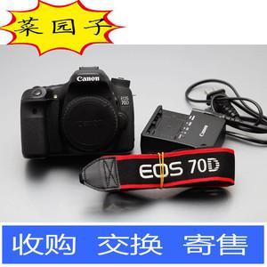 CANON 佳能 70D 70d 单反 美品好成色 (可换7D 60D 50D )