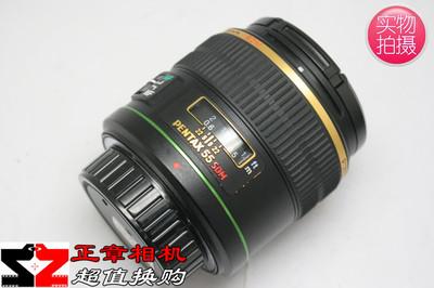 Pentax/宾得DA★55mm f/1.4 SDM 宾得DA55 F1.4 SDM星头 95新