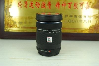 全新 奥林巴斯 40-150 F4-5.6 微单镜头 中长焦变焦 可置换