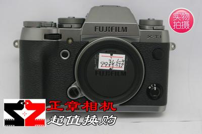 Fujifilm富士 X-T1 旁轴数码微单 晶灰限量版  国行带保 99新