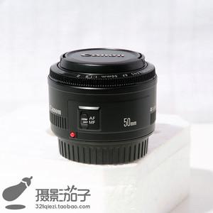 佳能 EF 50mm f/1.8 II 小痰盂#8643[支持高价回收置换]