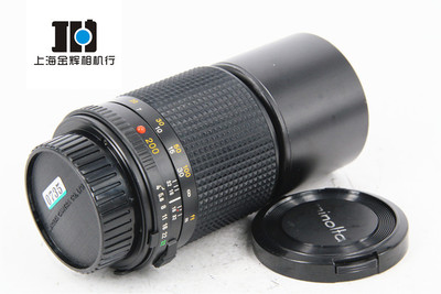 Minolta美能达 MD 200/4 长焦定焦 手动对焦 可转接使用单电 微单